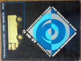 Каталог деталей передвижной компрессорной станции ДК-9М