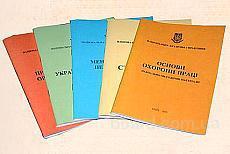 Друк: брошур, книг, рефератів, каталогів від 1шт.