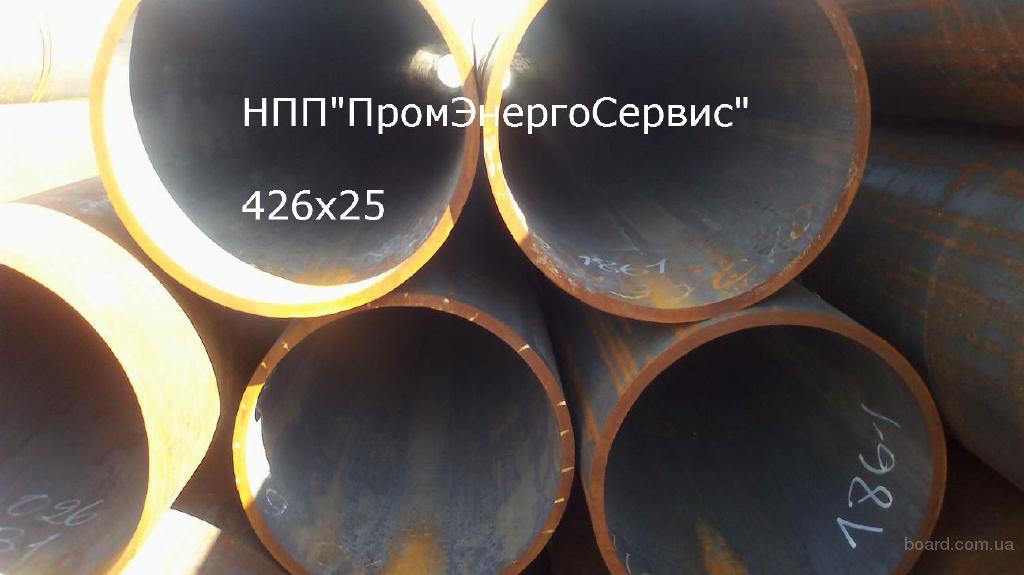 Труба 426х25 цена вес стальная ГОСТ 8732-78
