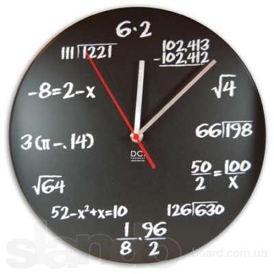 Подтяну знания по математике за весь школьный курс