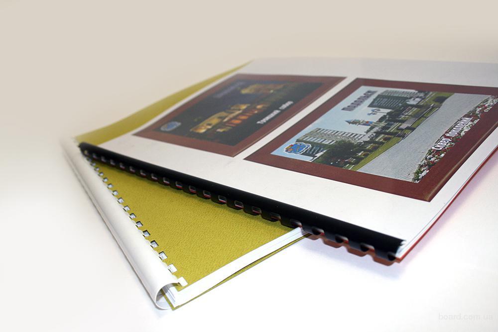 Печать рефератов, брошюр, книг от 1 экз.