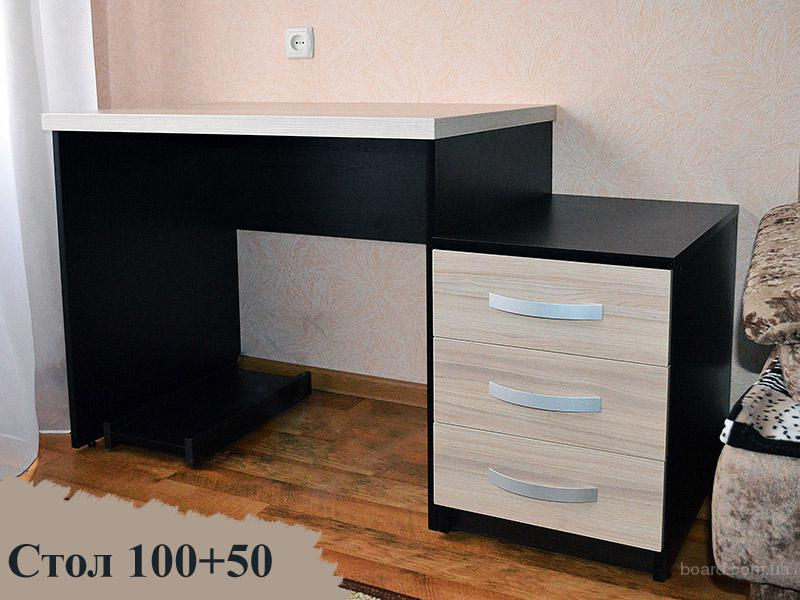 Стол письменный продам в киев, украина. цена 2 039 грн. (куп.