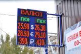 Светодиодные табло обмена валют от компании Ledbgs