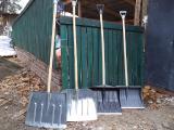 снегоуборочная лопата/ Лопата для снега