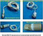 Выключатель индуктивный ВБШ-02, ВБШ-03, датчик ВБШ.