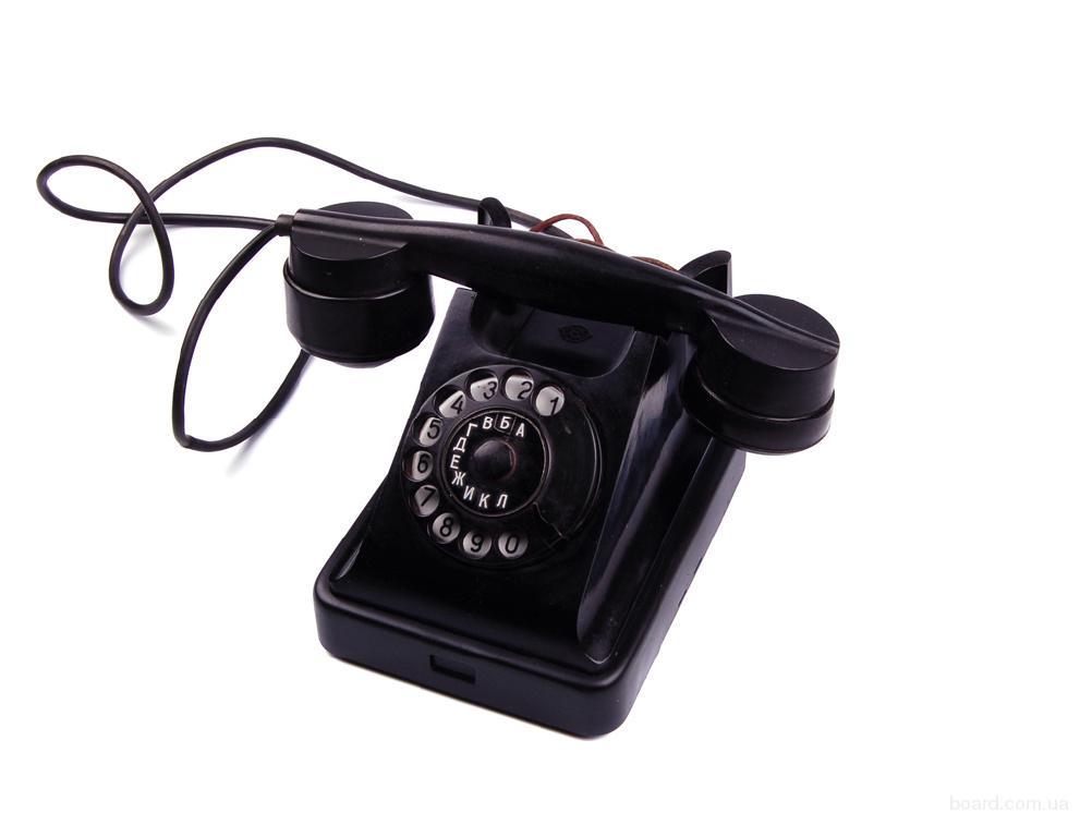 Интерьерный телефонный  аппарат советского периода купить
