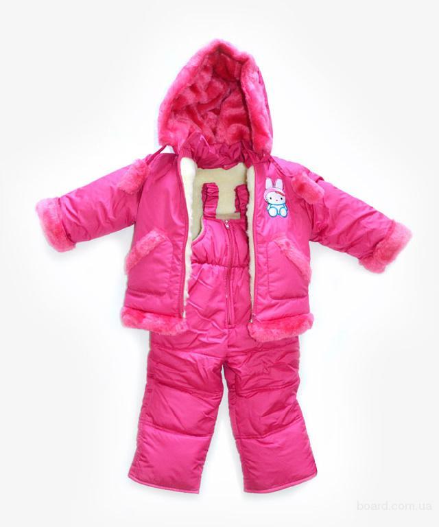 Верхняя женская зимняя одежда купить