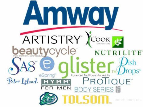 Продукция Amway по цене закупки