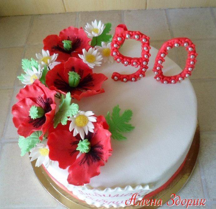 Торт бабушке на юбилей 90