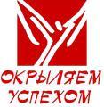 Проведение промо-акций по всей территории Крыма.