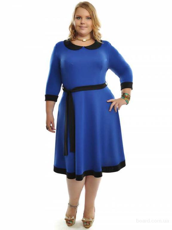 Женская Одежда Dress Code