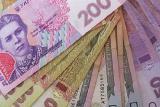 Швидкі гроші