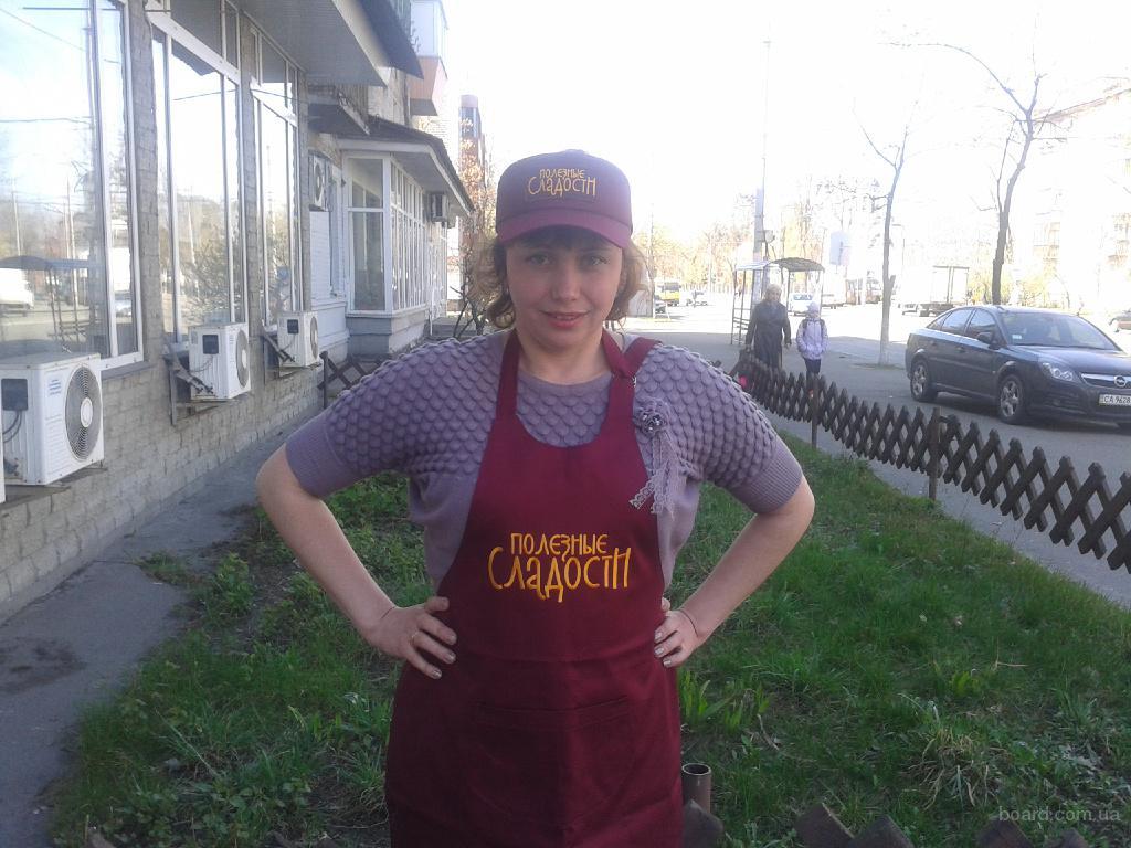 Передник повара, официанта, нанесение логотипа