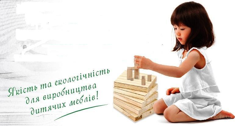 Экологически чистый материал.