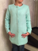 Куртки весна 2016 Женская одежда оптом - стильный Китай. 7 км