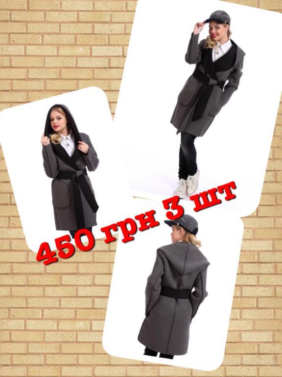 Купить женская одежда 7 км москва оптом