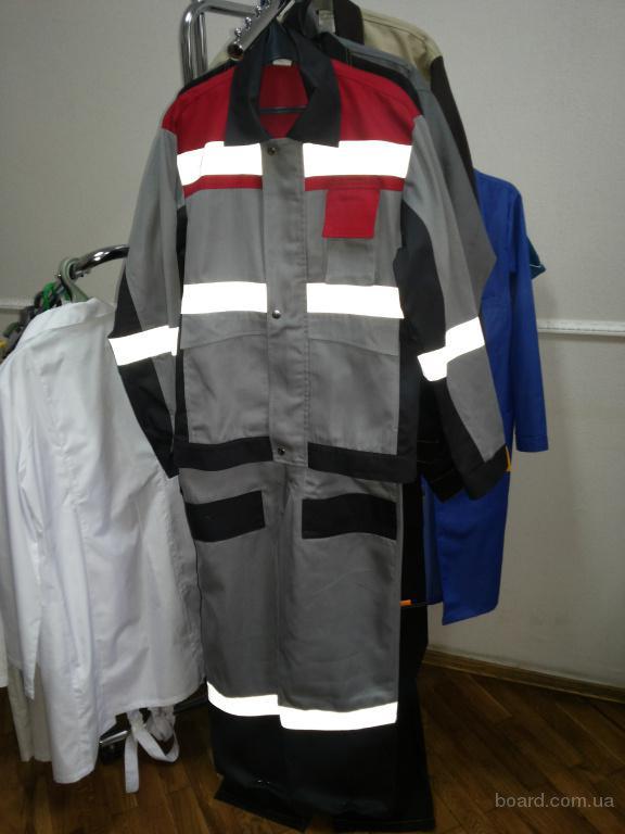 пошив рабочих костюмов