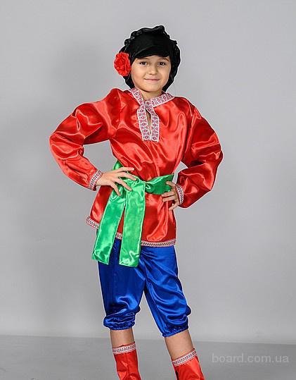 Детский костюм Иванушка, Циган, прокат, Киев