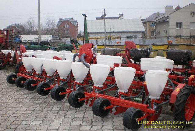 Сельхозтехника в кредит украина