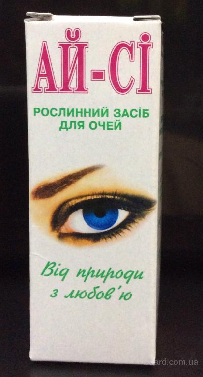 Ай-си глазные капли