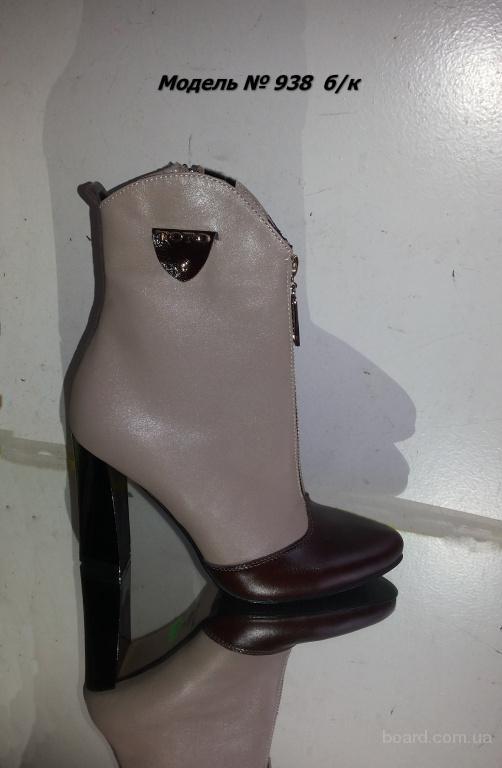 Ботинки, полу-сапоги женские