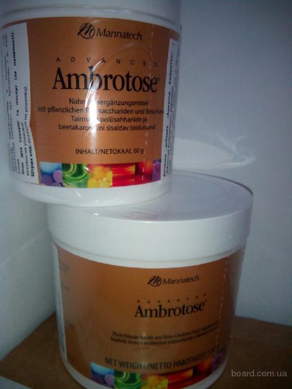 Бета-каротином  в  капсулах с Advanced Ambrotose