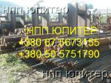 Продам поковку ст.7ХФ 500х750х1200мм по 29900 грн/т с НДС