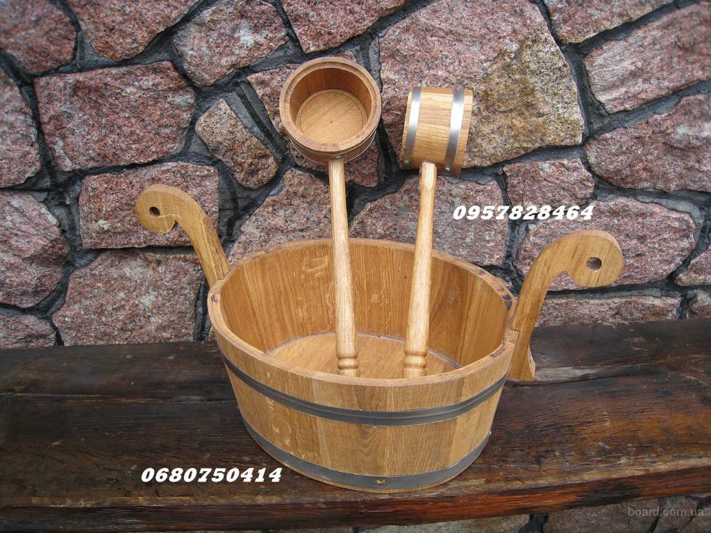 Для бани дубовые черпаки, шайки, ведра и др. изделия из дерева.