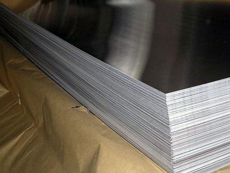 Лист алюминиевый АД0 в Черкассах.