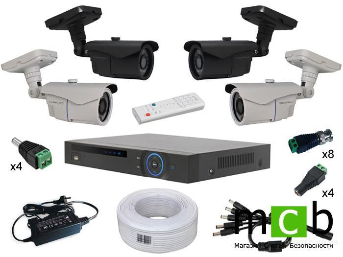 Как сделать видеонаблюдения через интернет 11