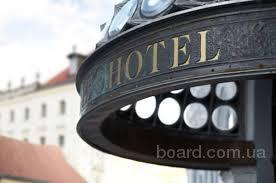 Гостиница Галант у аэропорта Борисполь