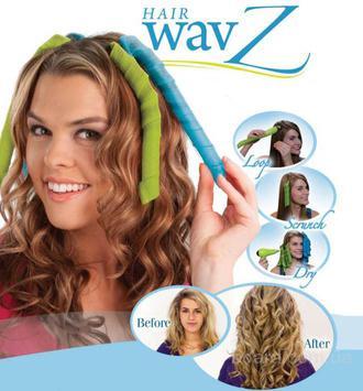 Бигуди Hair Wavz (Хейр Вейвз)