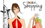 Виза для шопинга в ОАЭ