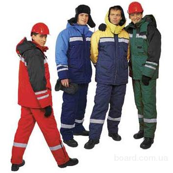 куртки утепленные с логотипом