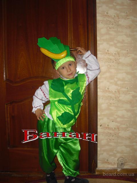 Детские костюмы прокат киев - чеснок, банан, баклажан, кабачек, слива и другие