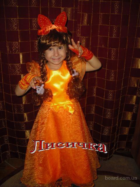 Прокат детских костюмов киев - кукурузка, капусточка, лисичка, тыковка, морковка