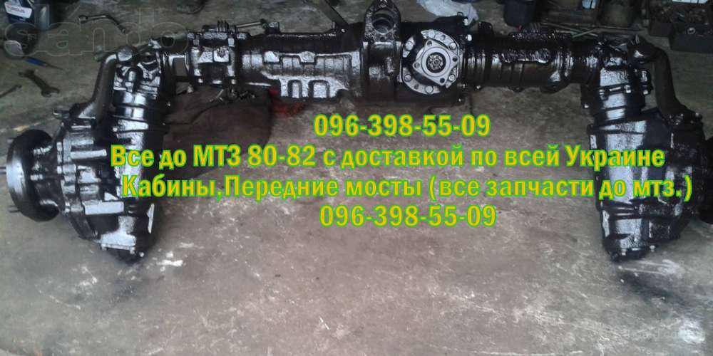 Продажа запчастей МАЗ, ММЗ, ЯМЗ Официальный дилер МАЗ в.