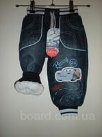 Детские джинсы оптом с оптового склада