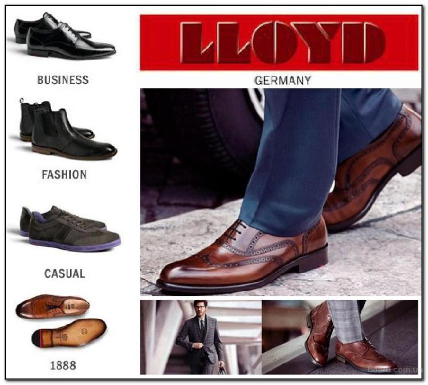 Немецкая обувь  Lloyd Киев Украина.