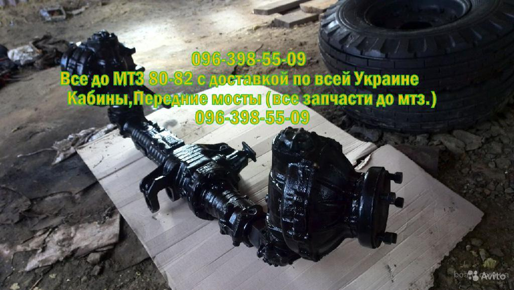 AUTO.RIA – Продажа ЮМЗ 6Л бу: купить ЮМЗ 6Л в Украине