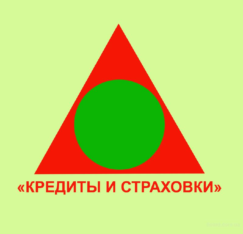 Быстро взять кредит украина