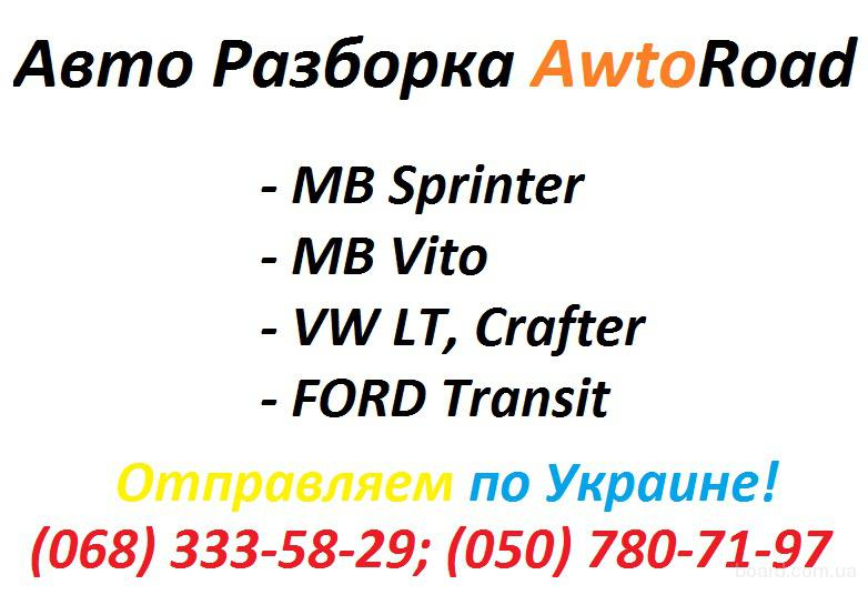 стартер МТЗ ЮМЗ Т-40 - agroru.com