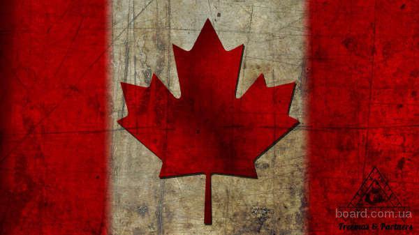 Услуги - оформление визы в Канаду, гостевая виза или студенческая