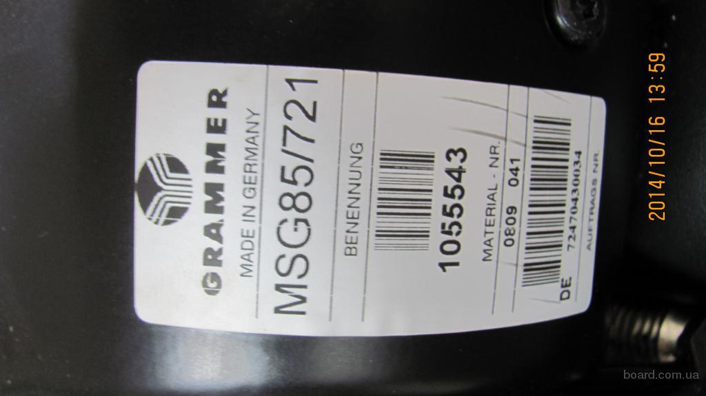 Сиденье МТЗ оптом в Украине. Сравнить цены и поставщиков.