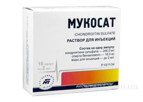 Мукосат-Белмед в уколах
