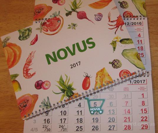 магнитные курсоры - окошки для календаре