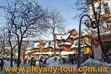 Детские туры в Польшу (Закопане) на зимние каникулы