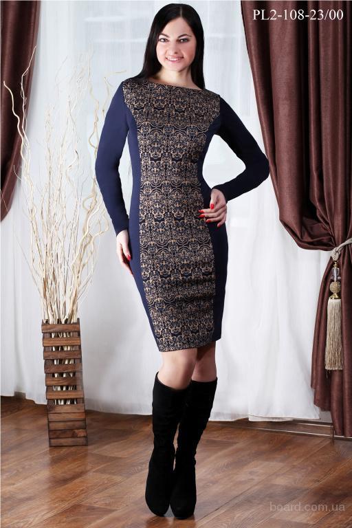 Большой выбор женской одежды купить