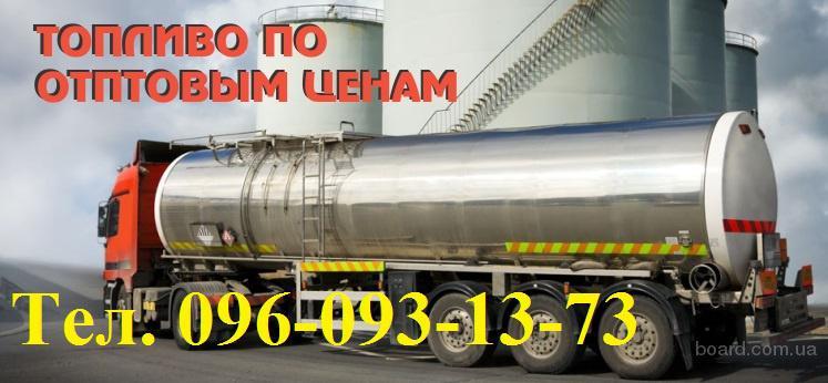 Мазут М-100 7400грн/тонна доставка, печное топливо, ж/д автонормы