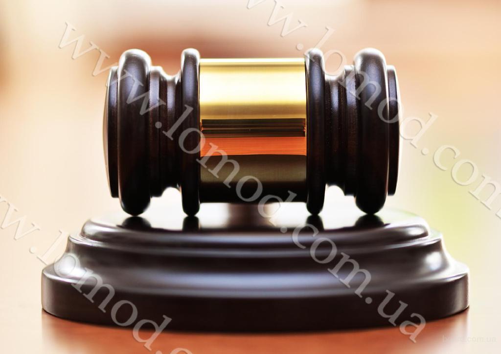 Подарочный набор для юриста, судьи, аукциониста, руководителя